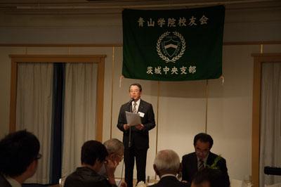 第17回支部総会・懇親会を開催しました。