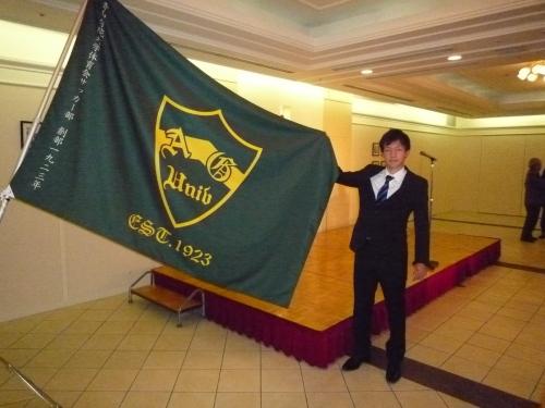 青山学院大学体育会サッカー部 創部90周年記念式典のご案内