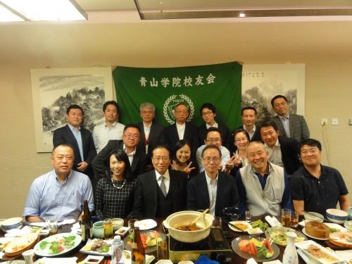 第10回 北京支部 懇親会の開催