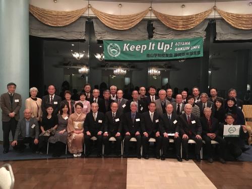 2017年 静岡県東部支部 新年会(有志の集い)実施報告