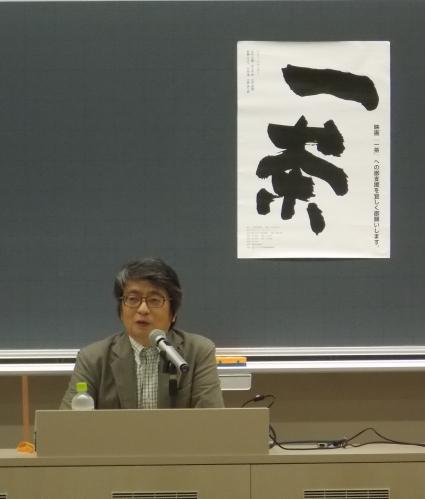 「あなたと青山学院」23号で柏田道夫氏が紹介されました。今年公開の映画「一茶」も楽しみ!!