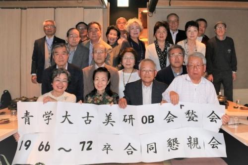 1966〜72年卒会員の懇親会が開催されました