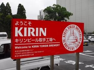 会員有志による「美味しいビールを飲もうじゃないか」の会が開催されました
