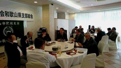 第17回 和歌山県支部「総会・懇親会」 が 開催されます。