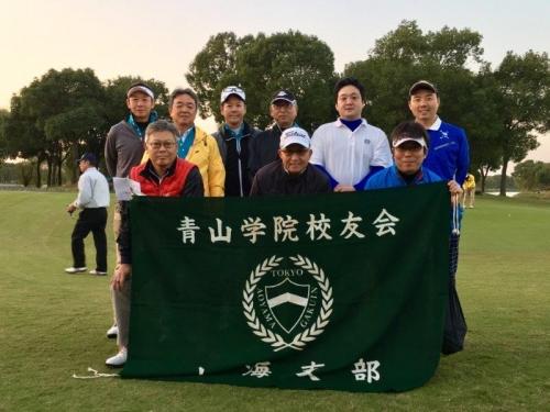 第15回ミッション系ゴルフコンペ優勝