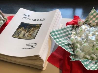 2017 クリスマス讃美礼拝 報告