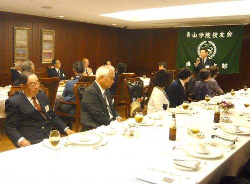 第14回青山学院奈良県支部総会開催のお知らせ