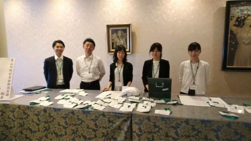 中田宏様を迎えて活動再開20周年記念支部総会を開催