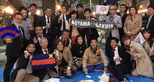 青学・慶応 合同お花見が開催されました