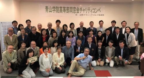 第11回 高等部同窓会チャリティーゴルフコンペ 開催のお知らせ
