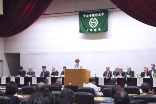 2019年度大学部会総会報告及び新役員紹介