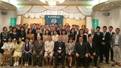 令和元年度支部総会・懇親会を開催しました