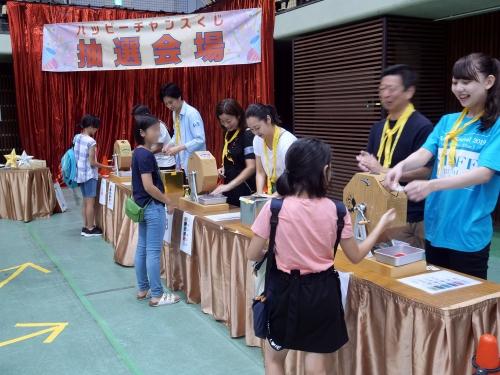 第26回青山学院大学同窓祭「福引コーナー」報告