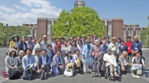 京都支部・奈良県支部共催 春の散策会(2019年5月11日)