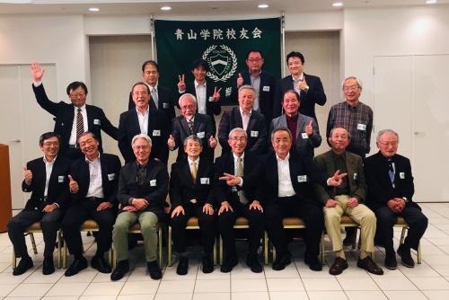 2019年度緑友会総会・懇親会が開催されました!(2)