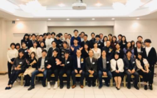 アイセックOBOG懇親会2019【報告】