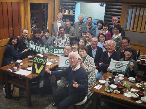 神奈川西湘支部の加入案内