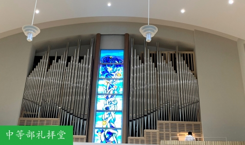 AGU  CHAPEL CONCERT 2020 開催【中止】のお知らせ