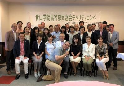 第12回 高等部同窓会チャリティーゴルフコンペ開催のお知らせ