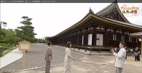 NHK教育テレビ(Eテレ)「趣味どきっ!」のご紹介